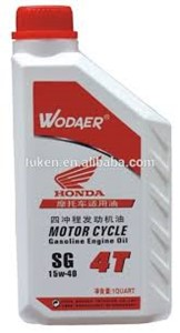 Picture of Honda 4T Engine oil 700ml